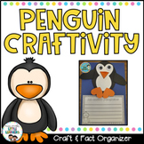 Penguin Craft & Fact Organizers