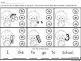 Penguin Digraph Self Start Worksheet