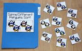 Penguin File Folder Game:  Same and Different Penguins Sort
