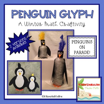 Penguin Glyph-A Winter Math Craftivity