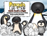 Penguin Life Cycle 3 Digit Addition & Subtraction  Regrouping CRAFT Bundle