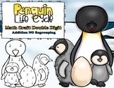 Penguin Life Cycle Double Digit Addition NO Regrouping Math Craft