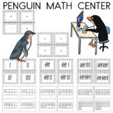 Penguin Math Center  (answer keys)