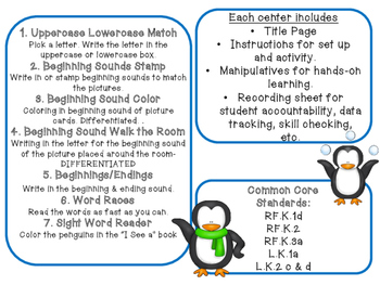 Penguin Pals Kindergarten ELA Pack (7 CCSS centers)