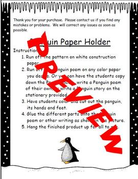 Penguin Paper Craftivity