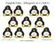 Penguin Poke - Multiplying and Dividing Integers