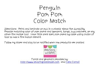 Penguin Pom Pom Color Match {Freebie}