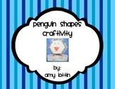 Penguin Shapes Craftivity