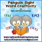 Penguin Sight Word Craftivity