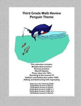 Penguin Theme Worksheets Math Review Grade 3- Addresses 5 CCSS