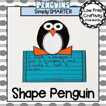 Penguin Themed Cut and Paste Shape Math Craftivity