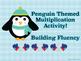 Multiplication Table Activity FREEBIE!