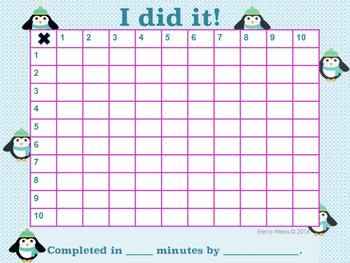 Multiplication Bulletin Board Activity FREEBIE!