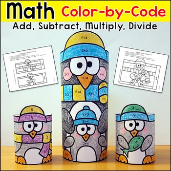 Penguins Math Color by Code: Addition, Subtraction, Multiplication, Division