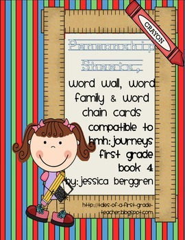 Penmanship sheets, word wall cards {Grade 1 Journeys book 4 compatible}