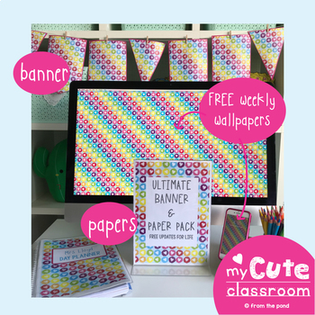Pennant Banner and Binder Cover Ultimate Pack