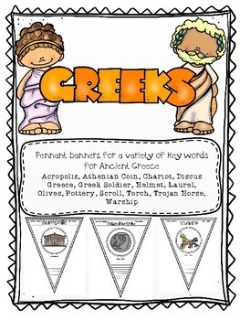 Pennant Banners- Ancient Greece