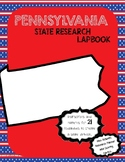 Pennsylvania State Research Lapbook Interactive Project