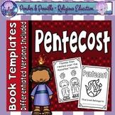 Pentecost Bible Mini Books - The Holy Spirit - Confirmation