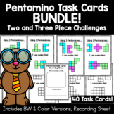 Pentomino Task Cards BUNDLE | 2 and 3 Piece Challenges!