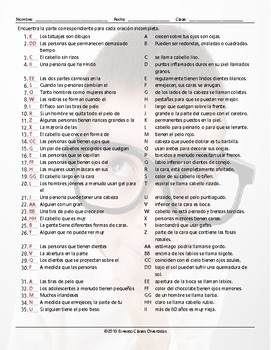 People Descriptions Sentence Match Spanish Worksheet