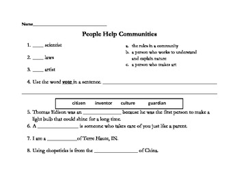 People Help Communities Test & Study Guide
