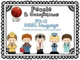 People & Occupations - Puzzle Cards - DUAL Language