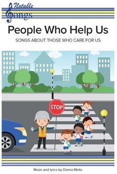 People Who Help Us