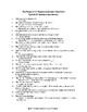 People v OJ Simpson American Crime Story Episodes Questions & Materials Bundle