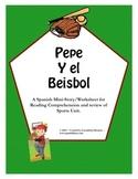 Pepe y el Beisbol