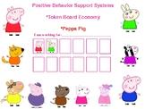 Peppa Pig Behavior Token Board