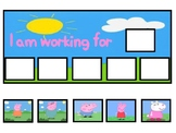 Peppa Pig Token Board