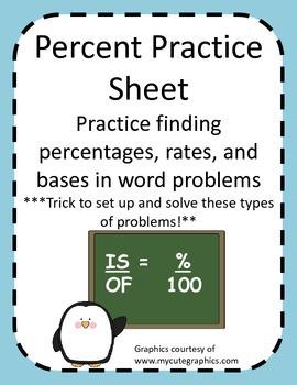 Percent Practice Sheet