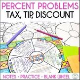 Percent Problems Math Wheel - Tax, Tips, Discounts