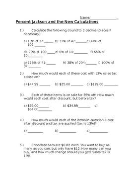 Percent Quiz (with calculators)