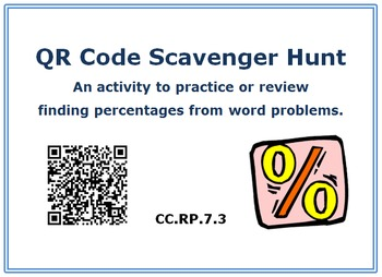 Percent Scavenger Hunt with QR codes