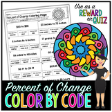 Percent of Change Math Color By Number or Quiz