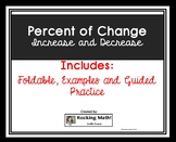 Percent of Change Math Foldable:  Increase and Decrease