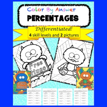 Percentages Differentiated Fun Pages