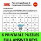 Percents Puzzle Worksheets (Decimal / Fraction Equivalents, Increase, Decrease)