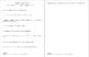 Percents XIII: Mixed Percent Word Problems