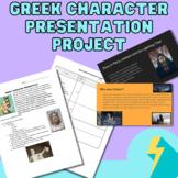 Percy Jackson and the Lightning Thief: Greek God/Goddess P