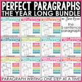 Perfect Paragraphs One Step at a Time THE BUNDLE