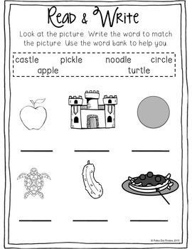 Perfect Pickles {le sound}