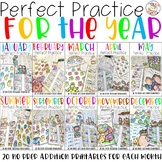 Perfect Practice For The Year Addition Bundle