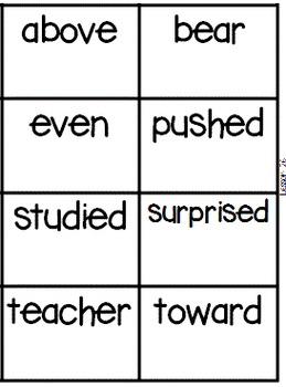 HUGE! BUNDLE! Sight Words and Spelling Words- 1st Grade