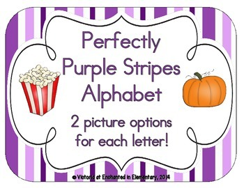 Perfectly Purple Stripes Alphabet Cards