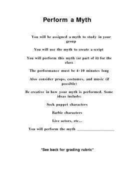 Perform a Myth