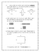 Perimeter and Area (3rd Grade Go Math Chapter 11)
