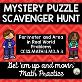 Perimeter and Area Scavenger Hunt Puzzle